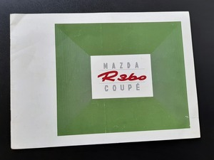 広島 東洋工業 マツダ R360 クーペ 昭和30年代 当時物カタログ!☆ TOYO KOGYO MAZDA R360 COUPE 国産車 軽四 絶版 旧車カタログ 山本健一