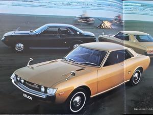 トヨタ セリカ GT&LB TA22/TA27 カローラ レビン TE27 複数車種カタログ 1970年代 当時品!☆ カローラバン ミニエース 絶版 旧車カタログ