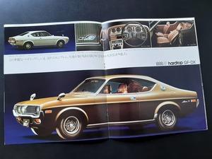 広島 東洋工業 マツダ ルーチェ ハードトップ セダン 1970年代 当時物カタログ!☆ MAZDA LUCE 1800 LA2/LA3 国産車 絶版 旧車カタログ