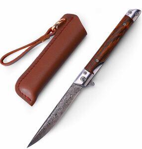 ナイフ アウトドア フォールディングナイフ 折りたたみ キャンプナイフ