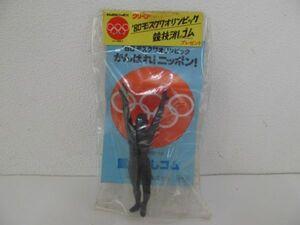 (42650)昭和レトロ 1980年 モスクワオリンピック 競技消しゴム 体操(床運動) 森永乳業 非売品 レア 当時物 経年保管品