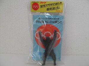 (42649)昭和レトロ 1980年 モスクワオリンピック 競技消しゴム 柔道 森永乳業 非売品 レア 当時物 経年保管品