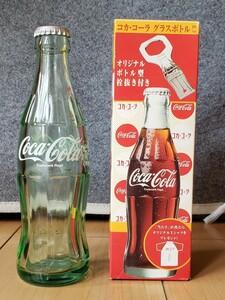 コカ・コーラ グラスボトル 外箱付き