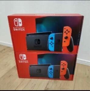 Nintendo Switch ネオンカラー 2台セット 未使用新品 店舗印有り