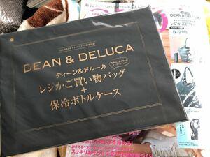 ディーンアンドデルーカ DEAN&DELUCA エコバッグ レジカゴバッグ GLOW 8月号 付録