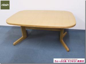 24065■日進木工 伸長式ダイニングテーブル W1400~1800mm 定価21万■展示品/未使用品/中古品