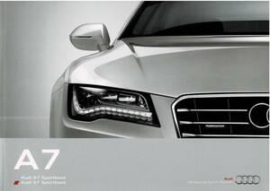 アウディ A7 カタログ 2013年7月