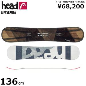 18-19 HEAD ARCHITECT 136cm ヘッド アーキテクト レディース スノーボード スノボー 板 板単体 型落ち 旧モデル 日本正規品