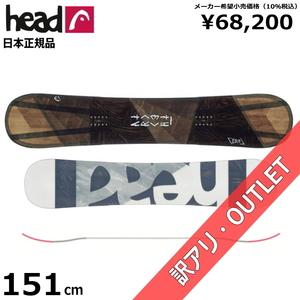 新品/訳アリ/即決 【OUTLET】18-19 HEAD ARCHITECT 151cm ヘッド アーキテクト メンズ スノーボード 型落ち 日本正規品