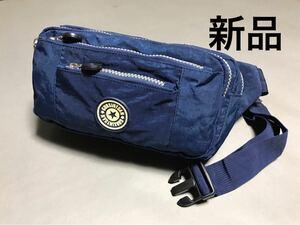 ★新品ウエストポーチ ウエストバッグ ボディバッグ メンズ レディース紺系