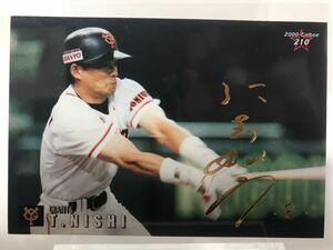 仁志敏久  カルビー プロ野球チップス 2000 No.210 金箔サインカード 読売巨人軍 ジャイアンツ