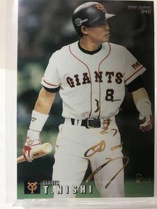 仁志敏久 カルビー プロ野球チップス 2000 No.040 金箔サインカード 読売巨人軍 ジャイアンツ