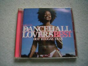 CD1754 DANCEHALL LOVERS BEST HOT REGGAE TRAX