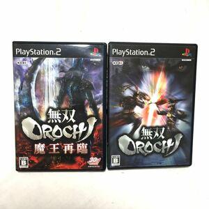 【PS2】 無双OROCHI 魔王再臨 (通常版) & 無双OROCHI