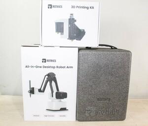 B5187 【未使用品】Rotrics All-in-one Desktop Robot Arm オールインワン ロボット アーム 3D Printing Kit セット