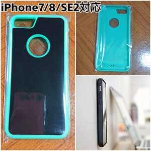 ラスト1点 新品 吸着 くっつく 磁石 iPhoneケース 配色 ツートン 縁あり 緑 黒 最終値下げ 在庫処分 即購入OK