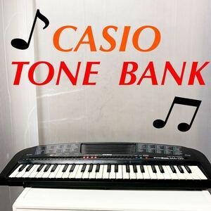 A616.2 ★掘り出し物市★ CASIO 電子キーボード MA-120 電子ピアノ 鍵盤 カシオ レトロ