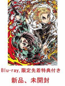 鬼滅の刃 無限列車編 Blu-ray 初回限定