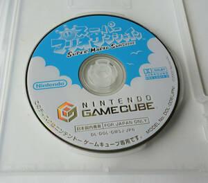 スーパーマリオサンシャイン NGC SUPER MARIO SUNSHINE (ゲームディス) ★ 任天堂ゲームキューブ GAMECUBE