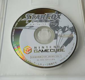 スターフォックスアサルト NGC STAR FOX ASSAULT (ゲームディス) ★ 任天堂ゲームキューブ GAMECUBE