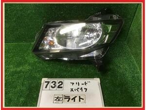 【送料無料】GB3 フリードスパイク 純正 左 HID ヘッドライト ユニット 100-22068 打刻/N 33151-SFM-N02