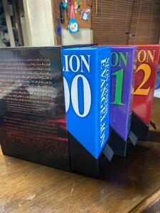 新世紀エヴァンゲリオン DVDBOX(限定版)