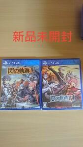 【PS4】 英雄伝説 閃の軌跡 [通常版] ソフト