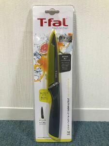 ティファール T-fal ユーティリティナイフ 12cm 包丁
