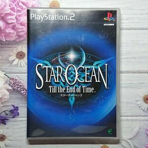 スターオーシャン3 STAR OCEAN Till the End of Time  PS2ソフト