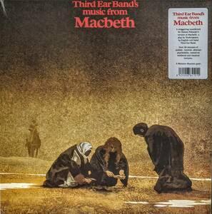 Third Ear Band サード・イヤー・バンド - Music From Macbeth 限定リマスター再発アナログ・レコード