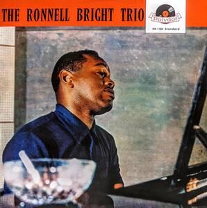 The Ronnell Bright ロンネル・ブライト Trio - The Ronnell Bright Trio 1,000枚限定再発アナログ・レコード