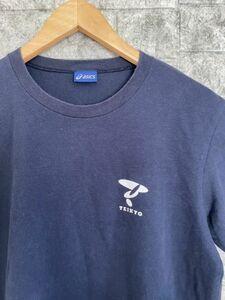 【レア】 帝京 Tシャツ メンズ Mサイズ 非売品 支給品 アシックス 日本製 ネイビー N114