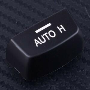 【値下げ交渉OK】BMW 5 6 X 3 X 4 F10 F11 F06 F12 F25 シリーズ 車 自動黒 H ボタン カバー フィット 2009-2017 パーキングブレーキ