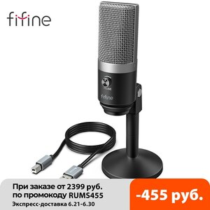 FIBFINE-ラップトップおよびコンピューター USBマイク,ストリーミングレコーディング,YOUTUBE 音声スタジオ,K670