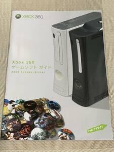 (非売品)Xbox360 ゲームソフトガイド 2009 Autumn-Winter