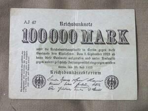ドイツ 10万 100000マルク 1923年 ハイパー インフレ