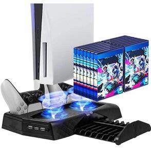 PS5冷却スタンド-A PS5 UHD/PS5 D・Eプロに対応 コントローラー充電 USBハブ3ポート ディスクスロット 静音