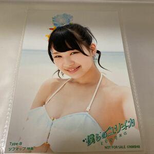 NMB48 僕らのユリイカ ソフマップ タイプB 小笠原茉由 生写真 水着 まーちゅん typeB ビキニ