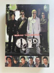 QP DVD