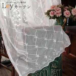 工場から直売 レースカーテン 刺繍 柄 高級 オーダーカーテン カーテン 幅 サイズ インテリア 雑貨 おしゃれ 花柄 1窓分 生活雑貨 ホワイト