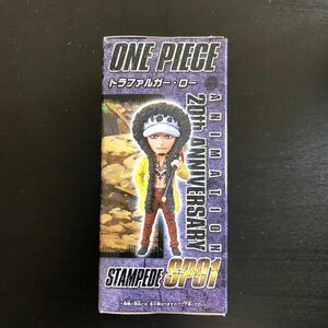 劇場版 ONEPIECE STAMPEDE ワールドコレクタブルフィギュア SPECIAL vol.1 トラファルガー・ロー