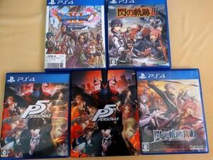 PS4 ゲームソフトペルソナ 閃の軌跡 ドラクエ11