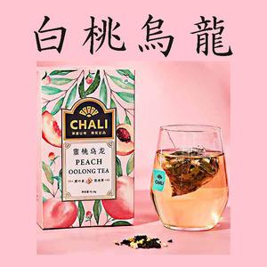無添加 蜜桃烏龍茶 ティーバッグ 8 包いり (試し包装)