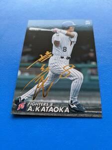 2001年 カルビー プロ野球チップス ゴールドサインカード 日本ハム No.049 片岡篤史