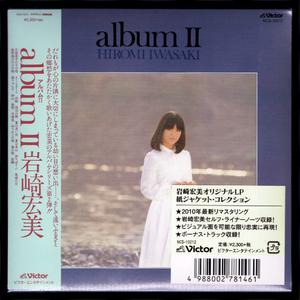 【匿名送料無料】即決新品 岩崎宏美 album II +8/紙ジャケットCD/完全生産限定盤