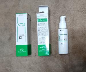薬用ポリリンジェルEX 2個セット●未使用薬用歯みがきジェル