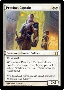 管区の隊長/Precinct Captain [RTR] ラヴニカへの回帰 MTG 英語 017 H1