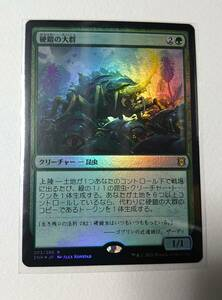 Foil 硬鎧の大群/Scute Swarm [ZNR] ゼンディカーの夜明け MTG 日本語 203 Y1