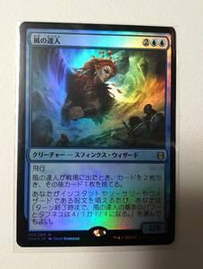 Foil 風の達人/Master of Winds [ZNR] ゼンディカーの夜明け MTG 日本語 068 Y1
