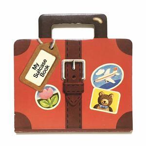 ★洋書 絵本 My Suitcase Book 1985年 Methuen 80年代 80s ピクチャーブック ビンテージ インテリア レトロ ディスプレイ アメリカン雑貨